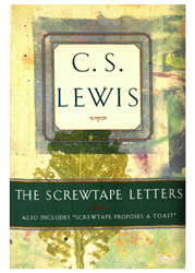 SL13-TS, 1996 | The Screwtape Letters