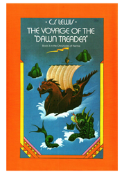 VDT7-GKH, 1986